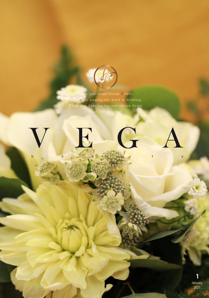 VEGA Beauty 1月号