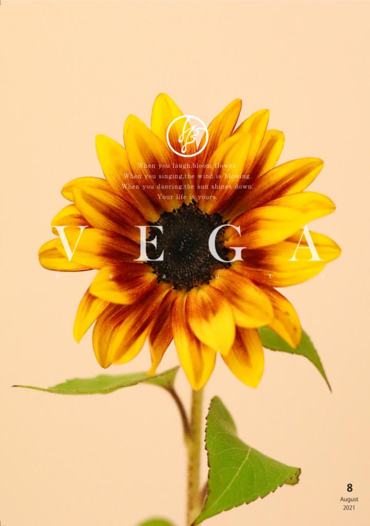 月刊会報誌 VEGA Beauty